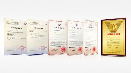 專(zhuan)利申請