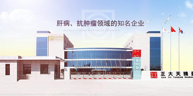中国抗肿瘤、肝病领域的知名企业